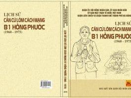 Căn cứ lõm cách mạng B1 Hồng Phước (1960 – 1975)
