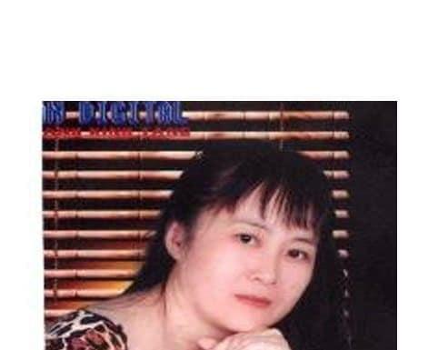 Nhà thơ Bùi Mỹ Hồng