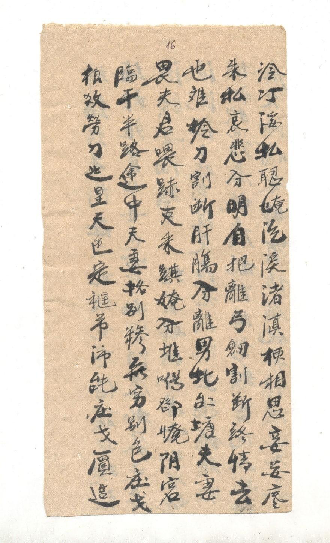 14 1 - Tác giả Võ Văn Hòe