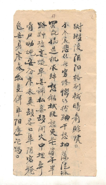 15 1 - Tác giả Võ Văn Hòe