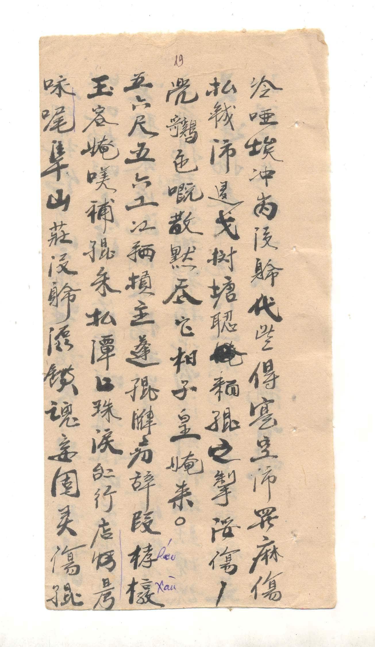 17 1 - Tác giả Võ Văn Hòe