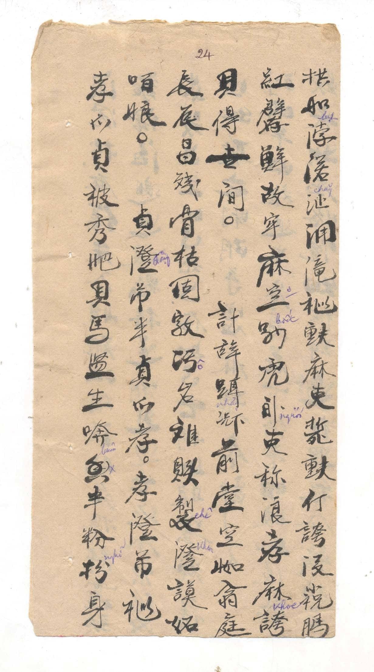 22 - Tác giả Võ Văn Hòe