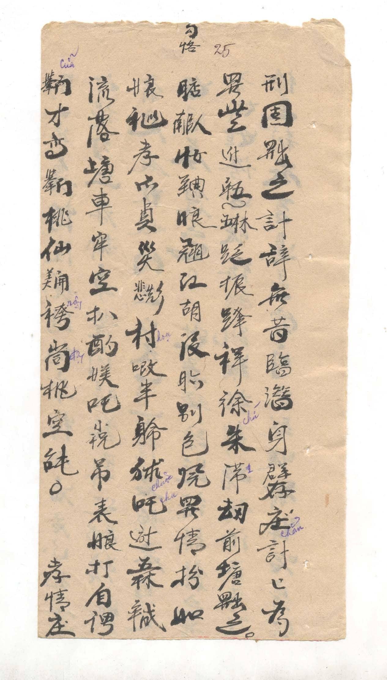 23 - Tác giả Võ Văn Hòe