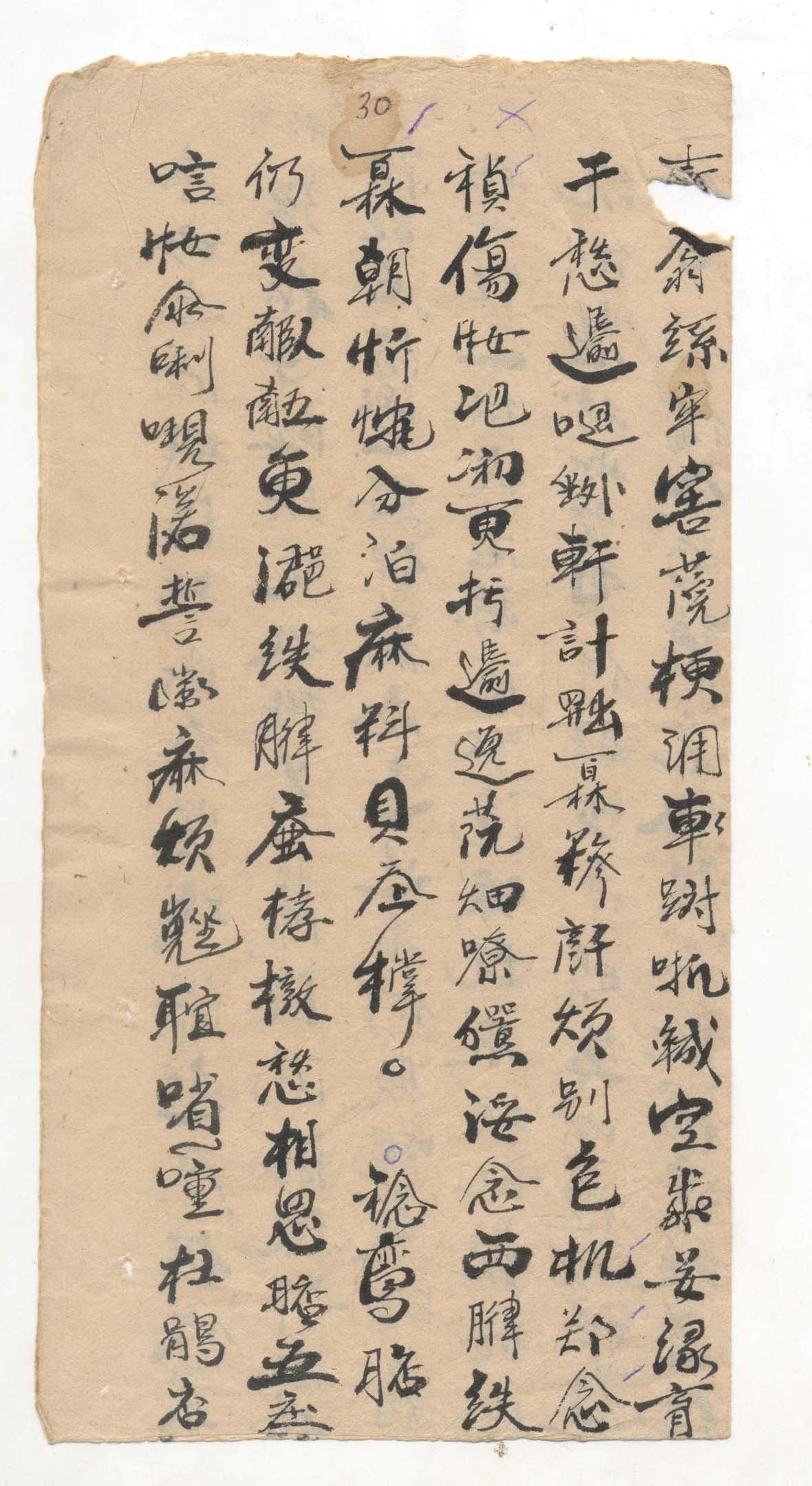 28 - Tác giả Võ Văn Hòe
