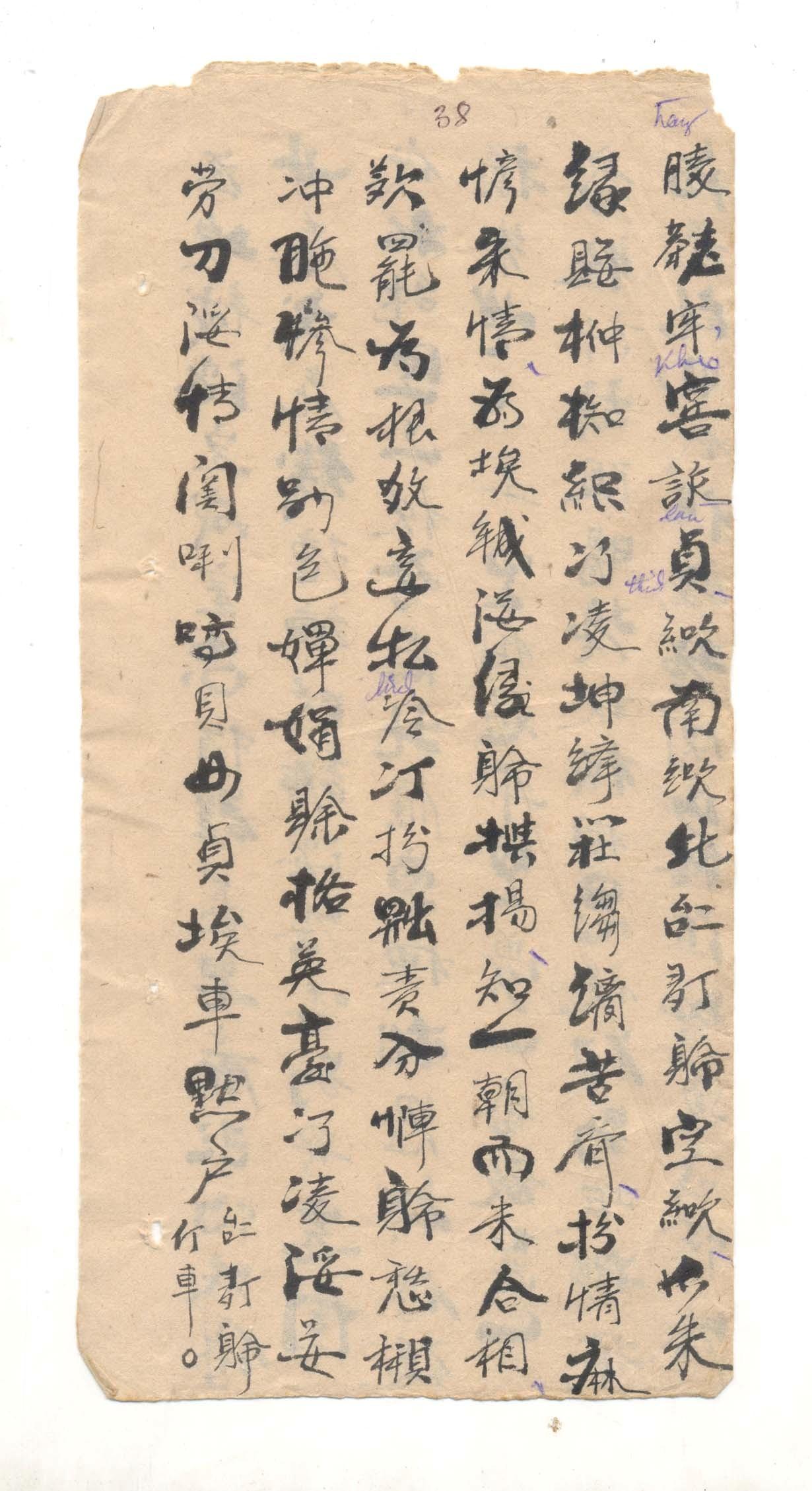 35 - Tác giả Võ Văn Hòe