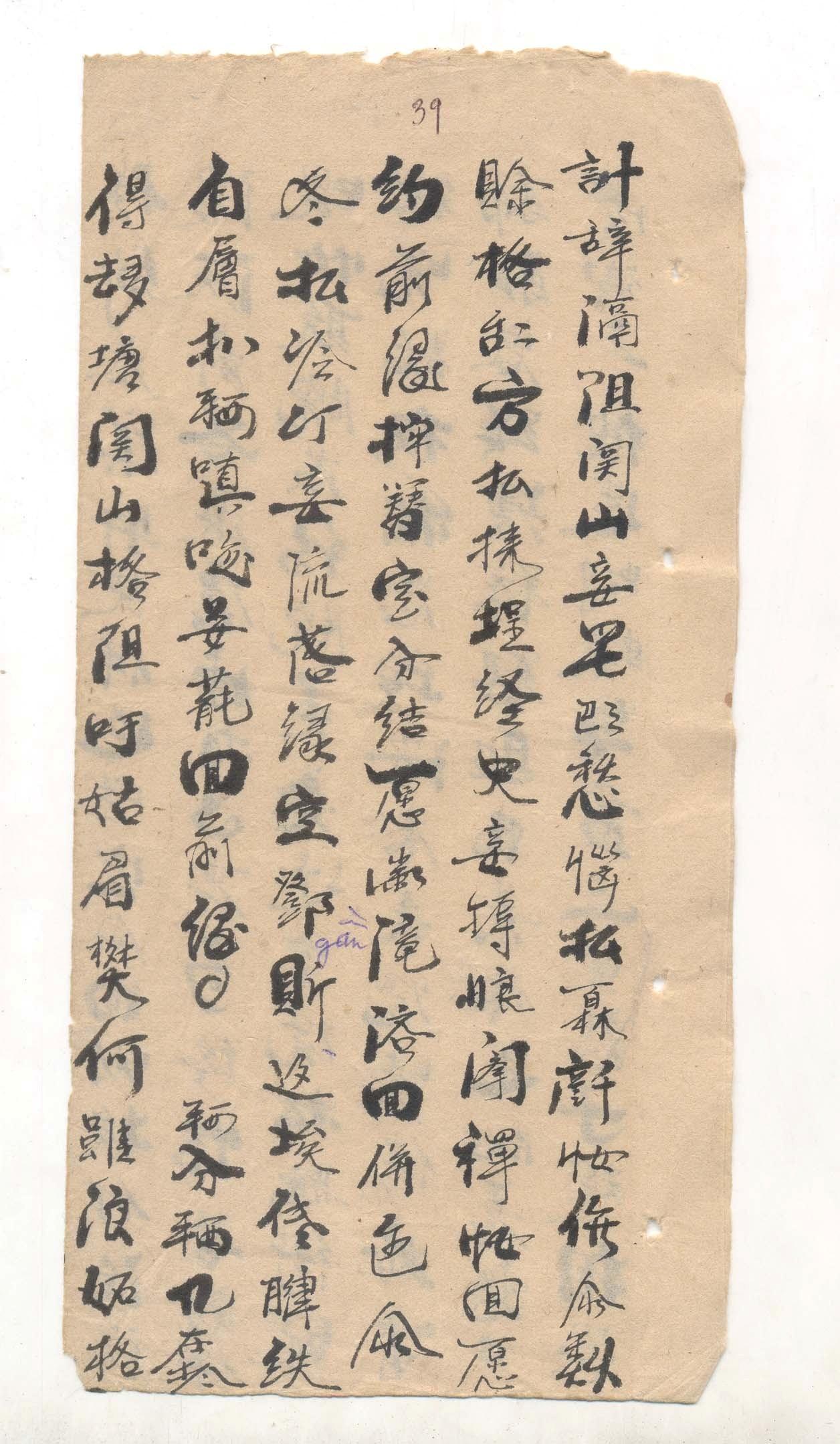 36 - Tác giả Võ Văn Hòe