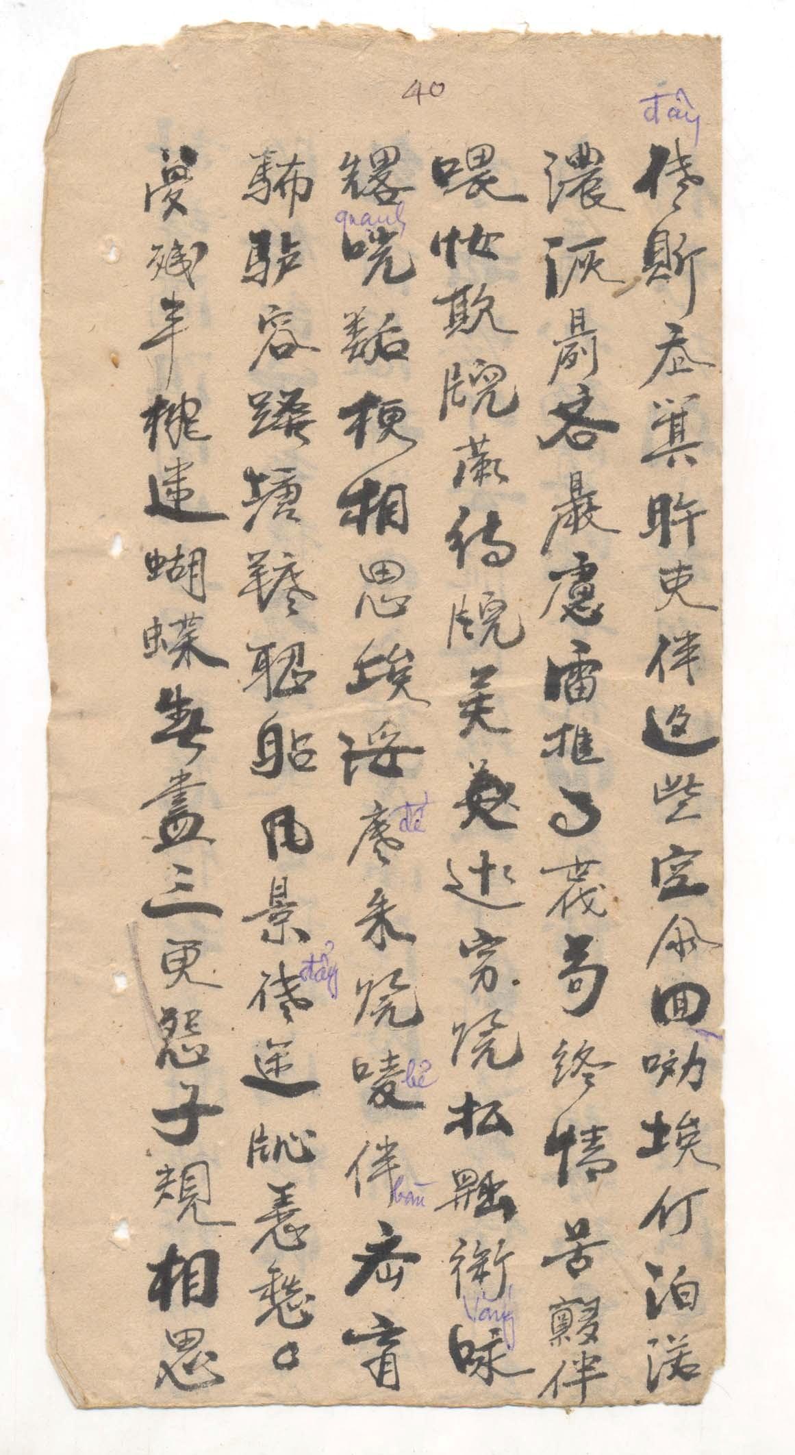37 - Tác giả Võ Văn Hòe