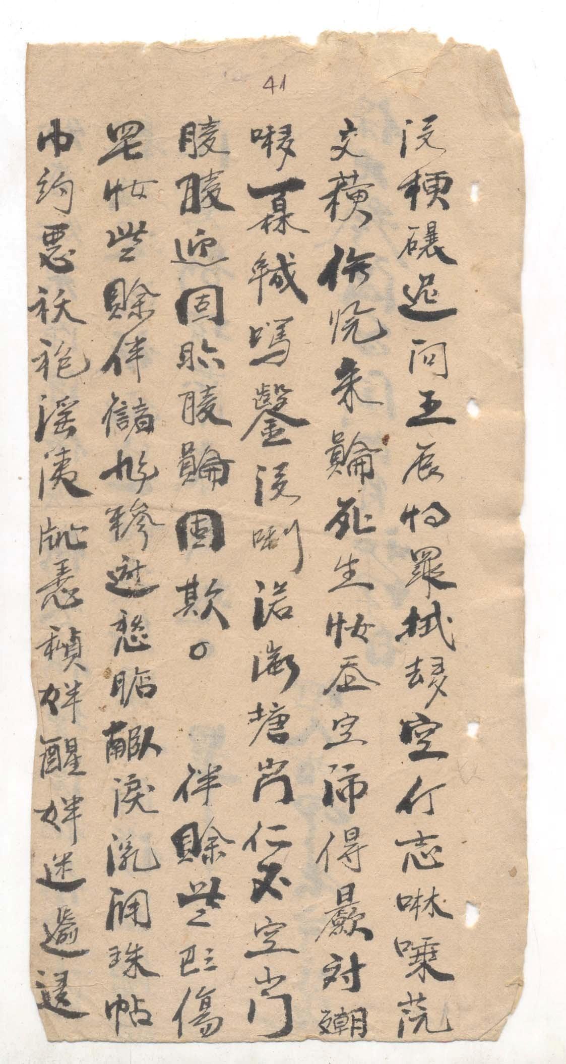 38 - Tác giả Võ Văn Hòe