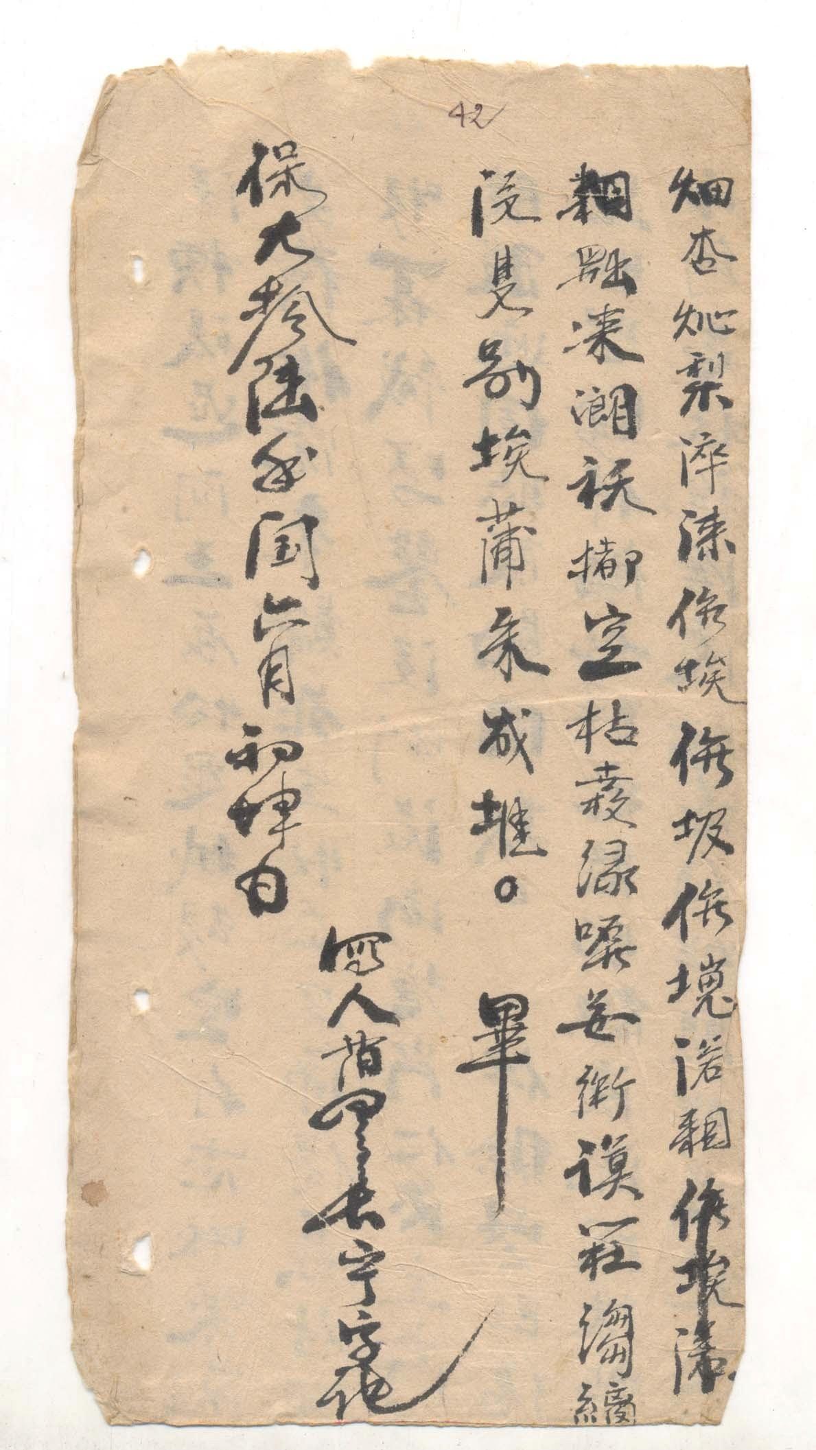 39 - Tác giả Võ Văn Hòe