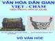 Văn hóa dân gian Việt - Chăm nhìn trong mối quan hệ - Nhà nghiên cứu Võ Văn Hòe