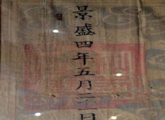 Dấu triện son thời Sơn Tây - di sản văn hoá vật chất thời Tây Sơn