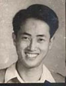 Giáo sư, Nhà giáo Nhân dân Hà Văn Tấn thời trẻ