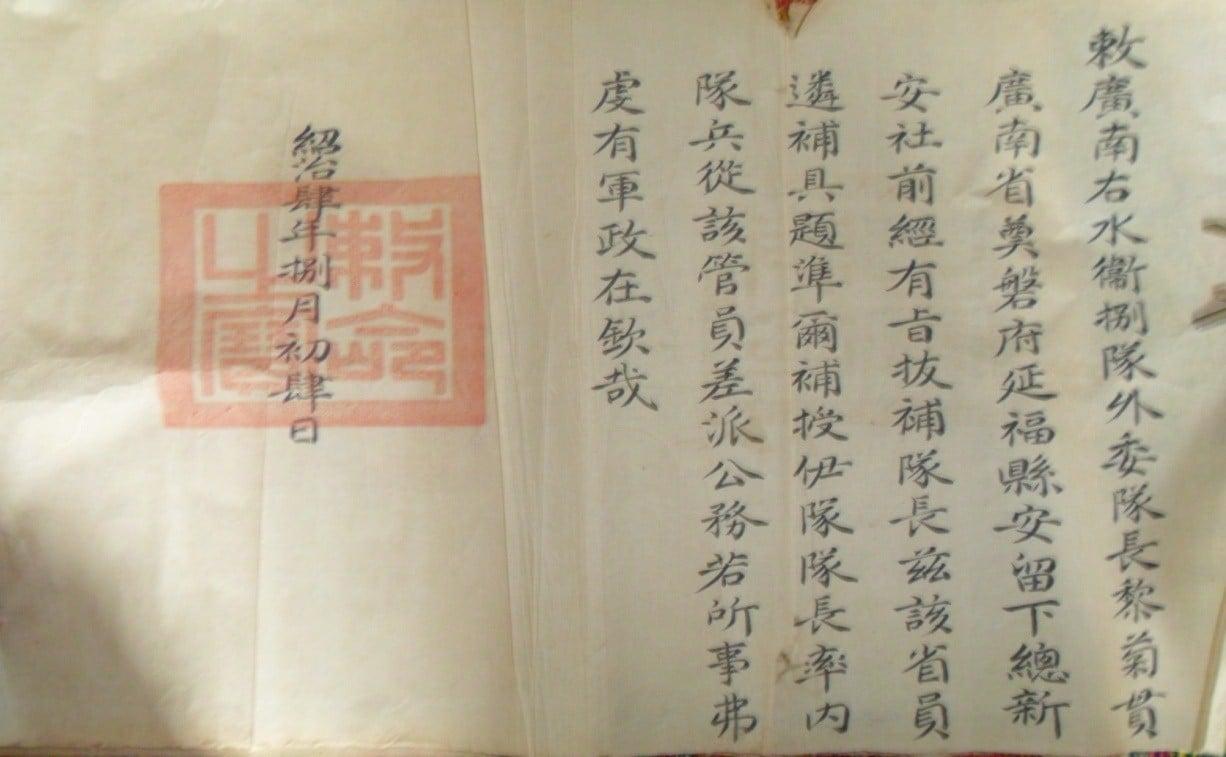 Năm Thiệu Trị thứ 4 (1844), ông chính thức được sắc chuẩn giữ chức này.