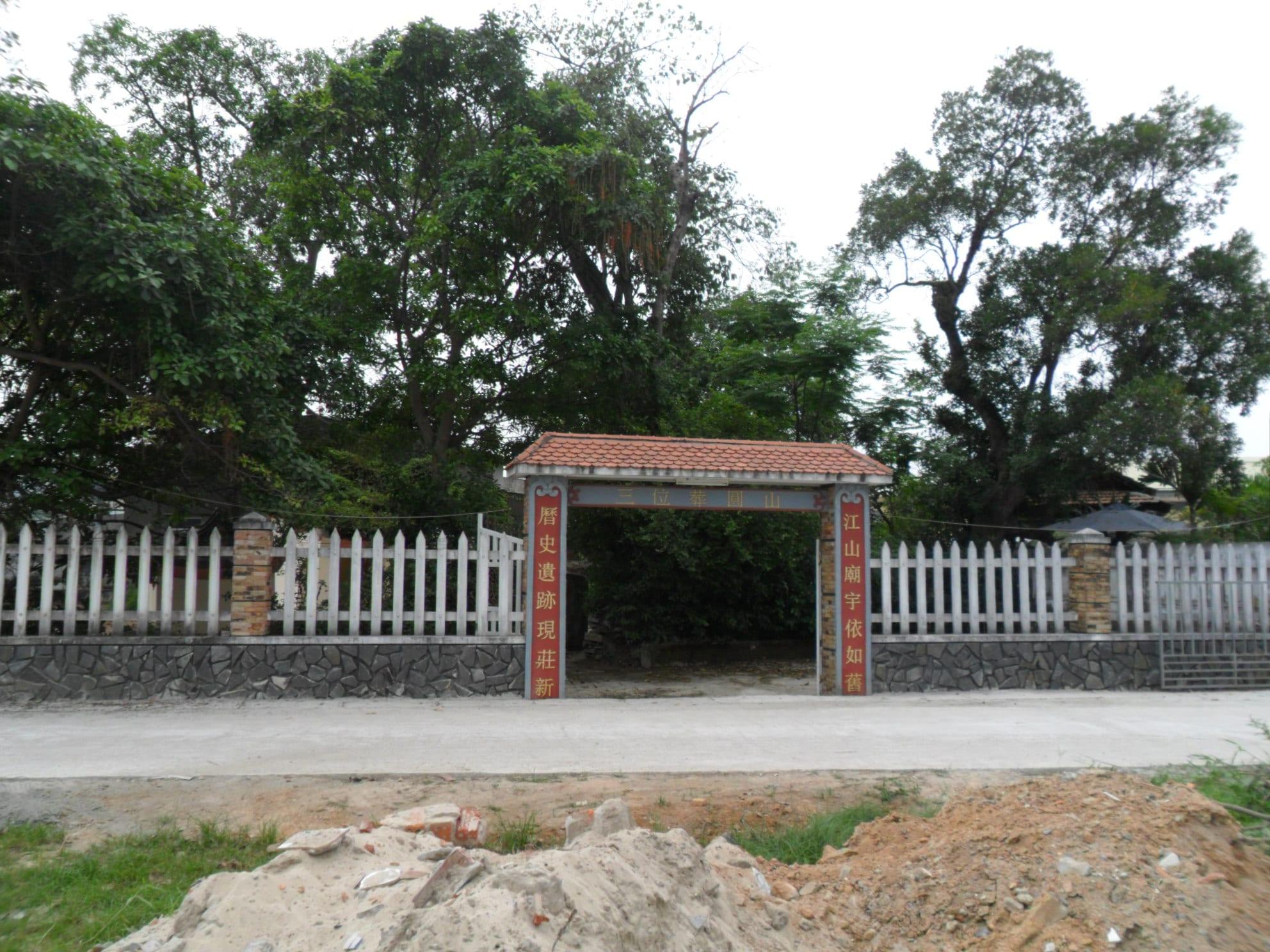 thờ tam vị Uy Minh làm thần Thành Hoàng chỉ xuất hiện rải rác ở một số làng xã, như Nam Thọ (quận Sơn Trà), Phú Hòa (huyện Hòa Vang) và Hóa Khuê Đông (quận Ngũ Hành Sơn)