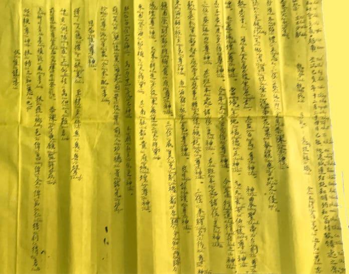 Bàn thêm về thần Tam vị Uy Minh Thành Hoàng và Thiên Hạ Đô Đại Thành Hoàng ở Đà Nẵng - Tiến sĩ Lê Xuân Thông