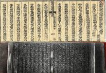 Phật giáo thời Lý