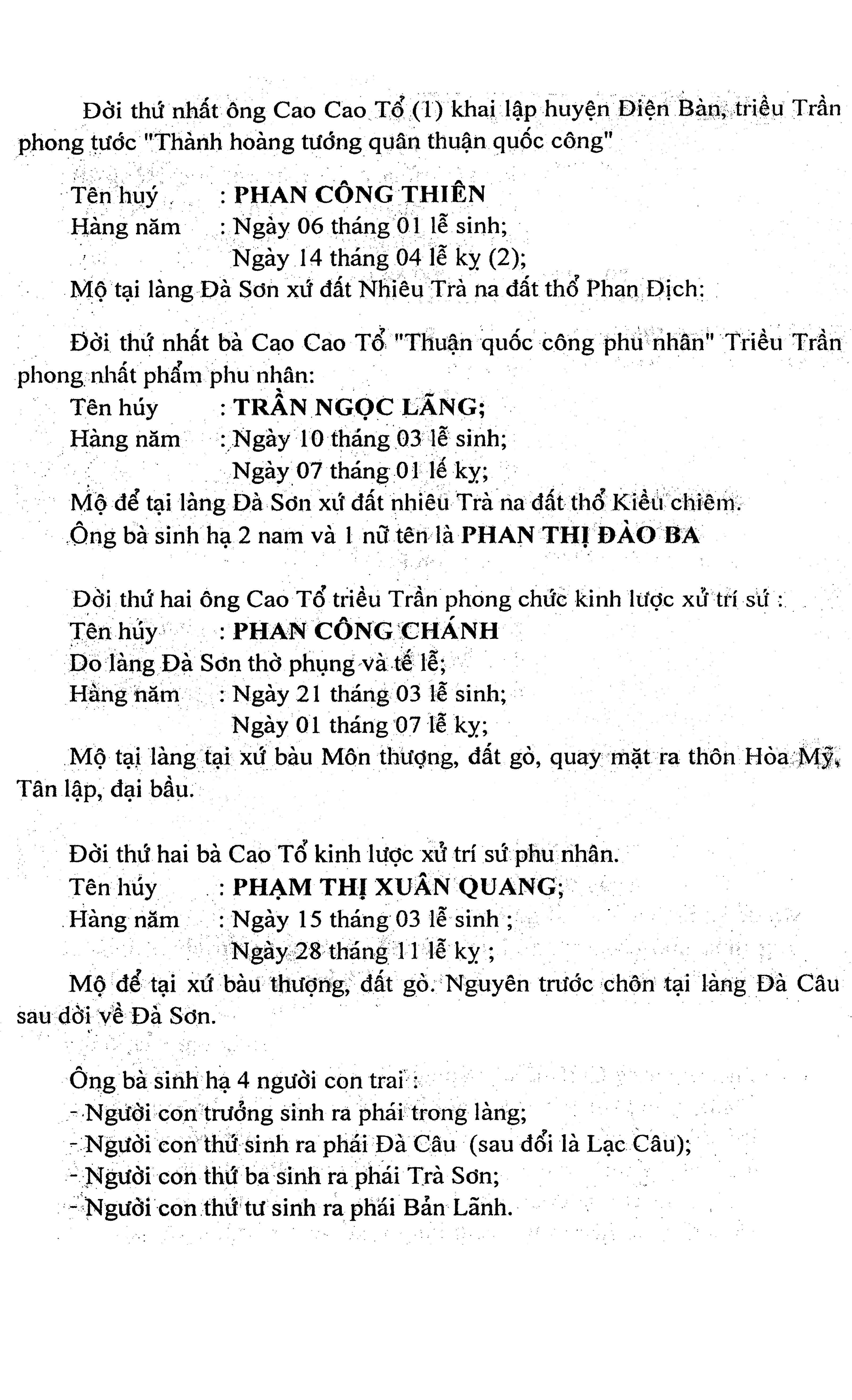 11 - Miền tháp cổ - Tác giả Vũ Hùng - Kỳ 10 - Phan tộc phổ chí Đà Sơn - Đà Ly nhị xã