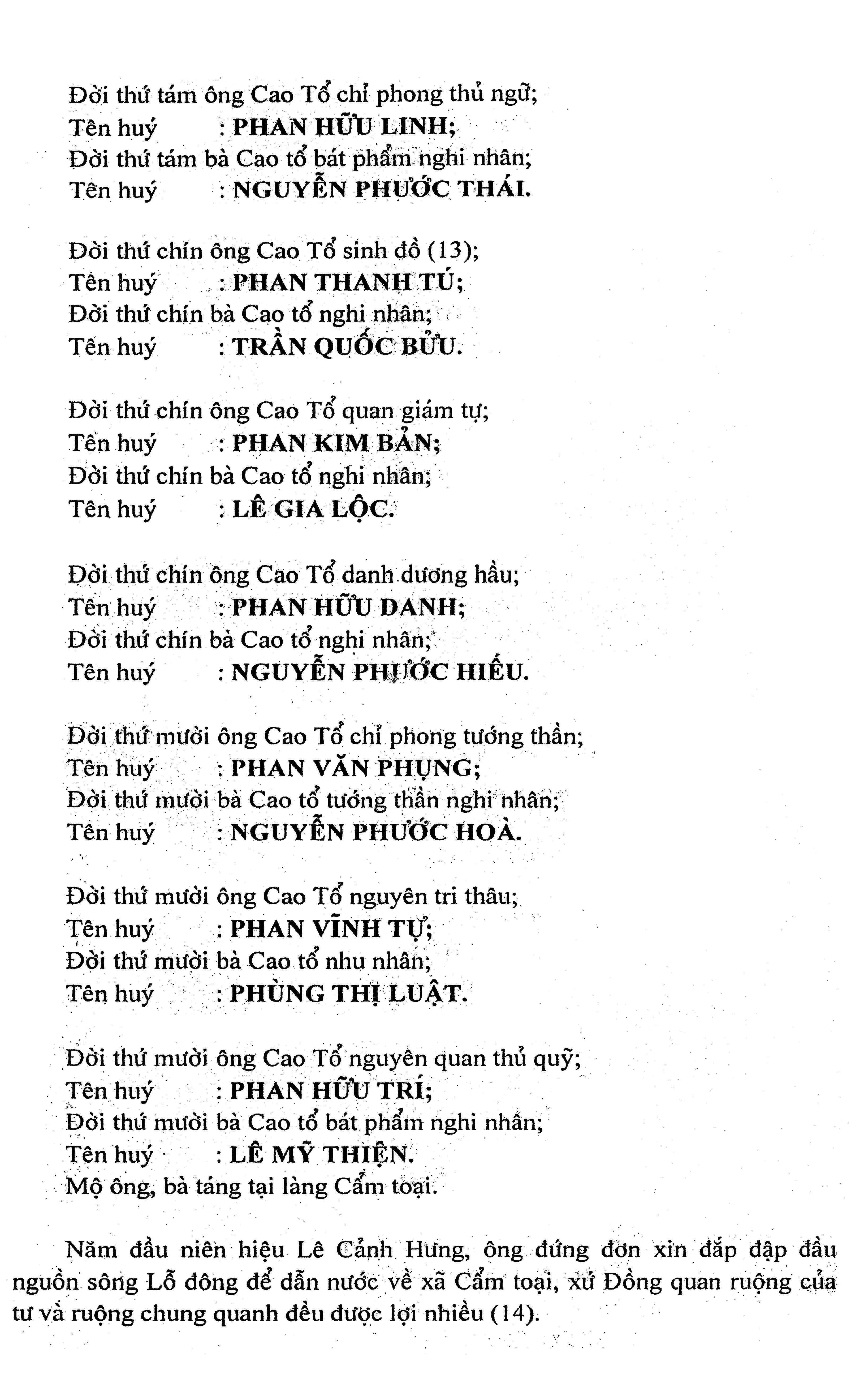 17 - Miền tháp cổ - Tác giả Vũ Hùng - Kỳ 10 - Phan tộc phổ chí Đà Sơn - Đà Ly nhị xã