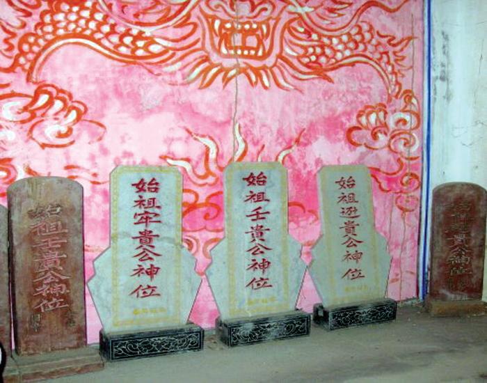 Bài vị thờ ba vị tiền hiền tại Đền thờ Tiền hiền làng Phong Lệ