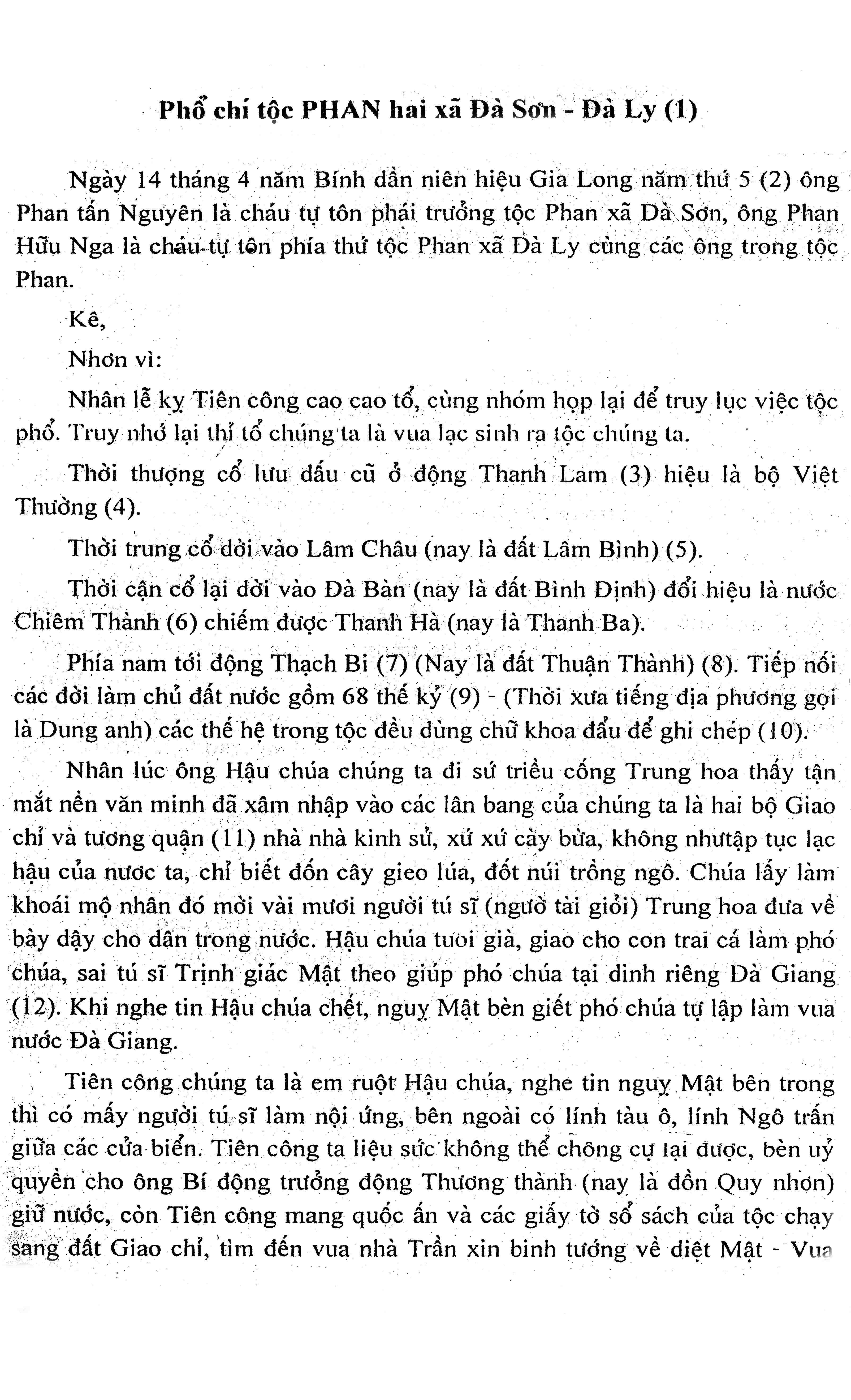 5 2 - Miền tháp cổ - Tác giả Vũ Hùng - Kỳ 10 - Phan tộc phổ chí Đà Sơn - Đà Ly nhị xã