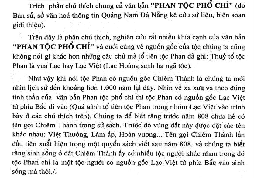 img 5e8ae6c154b68 - Miền tháp cổ - Tác giả Vũ Hùng - Kỳ 10 - Phan tộc phổ chí Đà Sơn - Đà Ly nhị xã