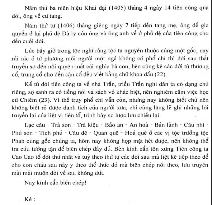 img 5e8ae7e4ec235 - Miền tháp cổ - Tác giả Vũ Hùng - Kỳ 10 - Phan tộc phổ chí Đà Sơn - Đà Ly nhị xã