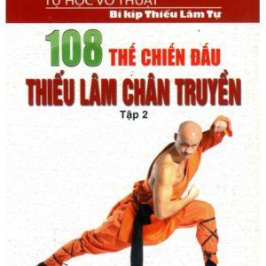 108 Thế Chiến Đấu Thiếu Lâm Chân Truyền (Tập 2)