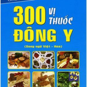300 Vị Thuốc Đông Y (Song Ngữ Việt - Hoa)