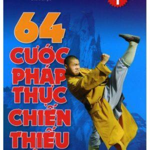 64 Cước Pháp Thực Chiến Thiếu Lâm (Tập 1)
