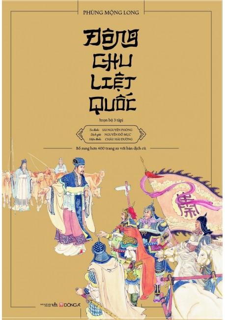 Bộ Hộp: Đông Chu Liệt Truyện (trọn bộ 3 tập )