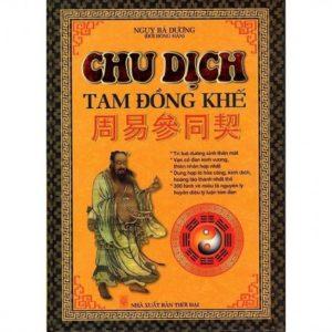 Chu Dịch Tam Đồng Khế