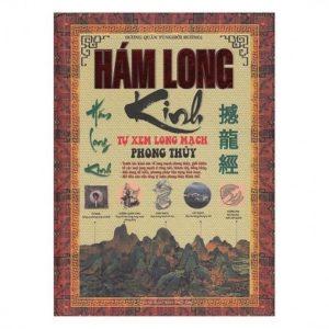Hám Long Kinh