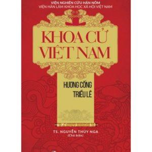 Khoa cử Việt Nam - hương cống triều Lê