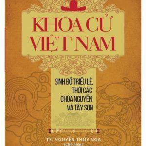 Khoa cử Việt Nam - Sinh đồ triều Lê thời các chúa Nguyễn và Tây sơn