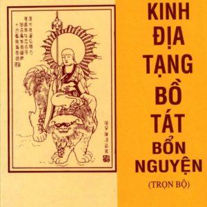 Kinh Địa Tạng Bồ Tát Bổn Nguyện Trọn bộ (Bìa mềm)