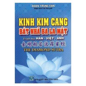 Kinh Kim Cang - Bát Nhã Ba La Mật