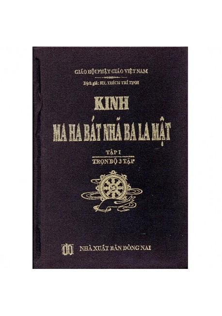 Kinh Ma Ha Bát Nhã Ba La Mật (Trọn bộ 03 tập)