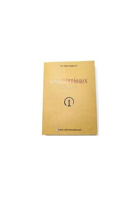 Kinh Pháp Bảo Đàn Giảng Giải