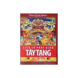 Lịch Sử Phật Giáo Tây Tạng