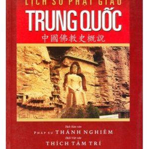 Lịch Sử Phật Giáo Trung Quốc