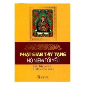 Phật Giáo Tây Tạng Hộ Niệm Tối Yếu