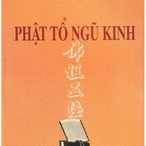 Phật Tổ Ngũ Kinh