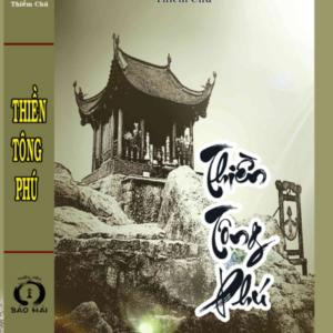 Thiền Tông Phú