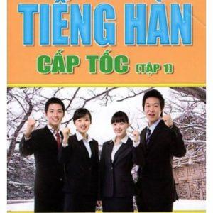 Tiếng Hàn Cấp Tốc Trọn Bộ ( 3 Tập)