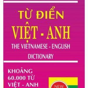 Từ Điển Việt Anh 60.000 Từ