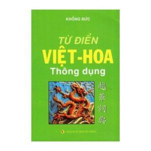 Từ Điển Việt Hoa Thông Dụng