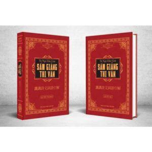 Từ Ngữ Dẫn Giải - Sấm Giảng Thi Văn (Trọn bộ 2 tập)