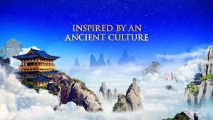 Văn hoá truyền thống phương Đông là một nền văn hoá Thần truyền, mọi loại hình nghệ thuật nguyên sơ đều là phương tiện để kết nối con người và Thiên Thượng.