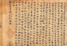 Phát hiện bản thảo cổ nhất về Nho giáo