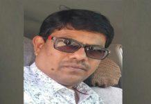 Nhà thơ Sanjay Borude (Ấn Độ) 2